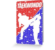 Taekwondo Thypo Flag - Korean Martial Art Greeting Card