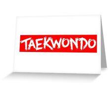 Taekwondo Sign 1 - Korean Martial Art Greeting Card