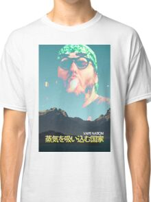Vape Nation Movie Poster Classic T-Shirt