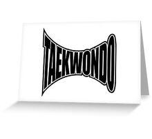Taekwondo Chest Sign - Korean Martial Art Greeting Card