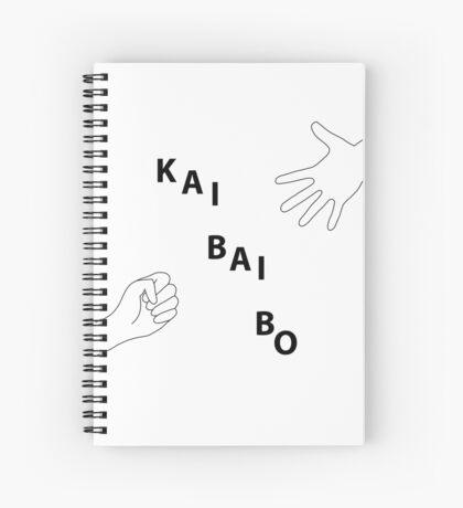 Kai Bai Bo Spiral Notebook