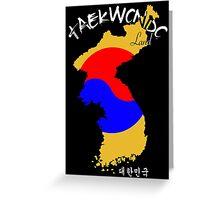 Taekwondo Land for Dark - Korean Martial Art Greeting Card
