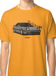Prelude Classic T-Shirt