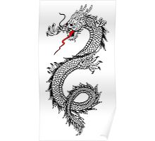 Dragon, Snake, Oriental, Far East, Tattoo, on White Poster