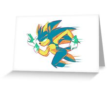 TOO SLOW Greeting Card