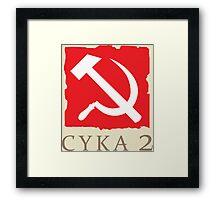 CYKA 2 Funny, Dota 2 Shirts Framed Print
