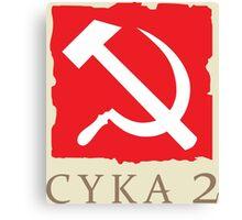 CYKA 2 Funny, Dota 2 Shirts Canvas Print