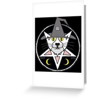 Cat Coven Greeting Card