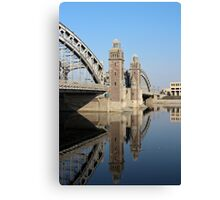 Old Bridge reflected in water Canvas Print