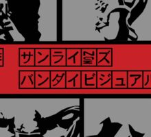 Cowboy Bebop - Group BW Sticker