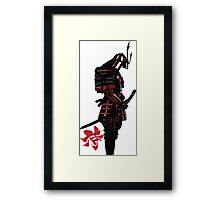 empty armor Framed Print