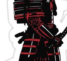 empty armor Sticker