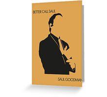 Saul Greeting Card