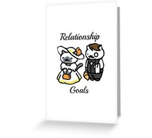 Relationship Goal Cats  Greeting Card