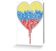 A PEACE OF MY BLEEDING HEART Greeting Card