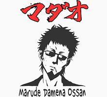Gintama T shirt Unisex T-Shirt