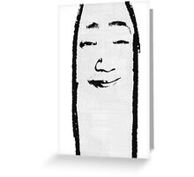 Oyasumi Punpun - Punpun Greeting Card
