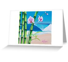 Bamboo Oahu  Greeting Card