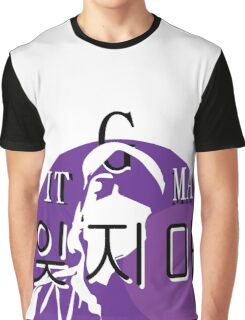 Keith Ape IT G MA IT 잊지마잊지마 KOHH RAP UNDERWATER SQUAD JAPANESE KOREAN RAP Graphic T-Shirt