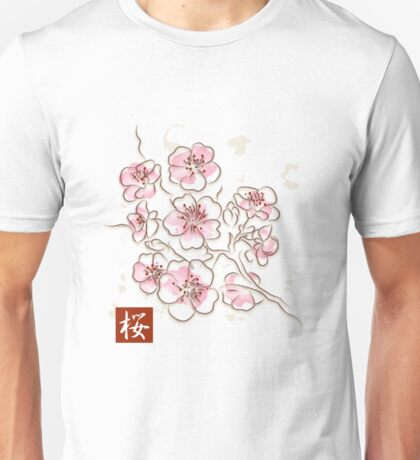 sakura blossom in watercolor style Unisex T-Shirt