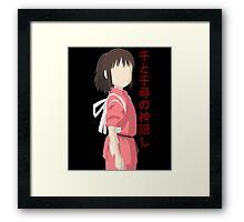 Spirited Away- Chihiro Vector Framed Print