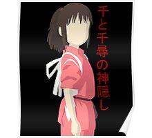 Spirited Away- Chihiro Vector Poster