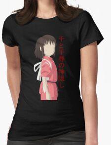 Spirited Away- Chihiro Vector Womens Fitted T-Shirt