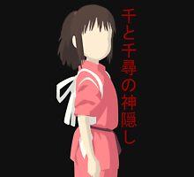 Spirited Away- Chihiro Vector Unisex T-Shirt