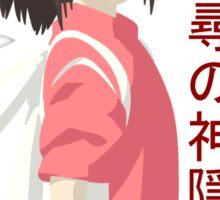 Spirited Away- Chihiro Vector Sticker