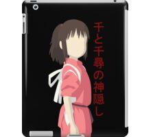 Spirited Away- Chihiro Vector iPad Case/Skin