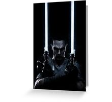 Lightsaber dude Greeting Card