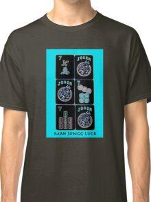 "Lucky Sevens and Jokers ""Mah Jongg Luck"" #11 ~ Mah Jongg Series Classic T-Shirt"
