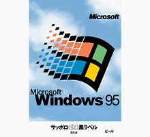 Windows 95 Clouds Logo  Unisex T-Shirt