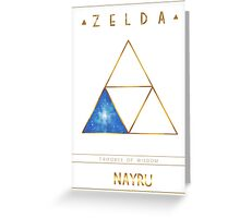 Triforce Designs - Nayru's Wisdom Edition Greeting Card