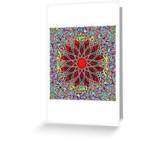 Red Hot Decco Grill Greeting Card