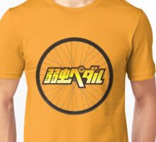 Yowamushi Pedal Unisex T-Shirt