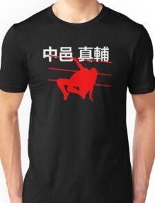 SHINSUKE NAKAMURA Unisex T-Shirt