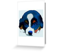 Puppy Dog Greeting Card