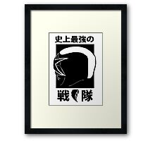 Japanese Zeo Red Ranger Framed Print