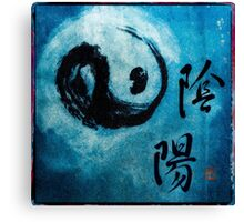 Yin Yang Kanji Ink Brush Calligraphy Canvas Print