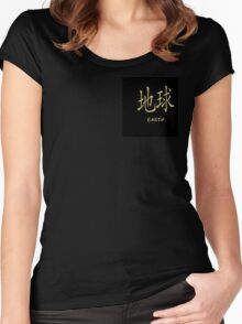 """Golden Chinese Calligraphy Symbol """"Earth"""" Women's Fitted Scoop T-Shirt"""
