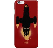 Big Damn Heroes - Updated Firefly / Serenity Silhouette iPhone Case/Skin
