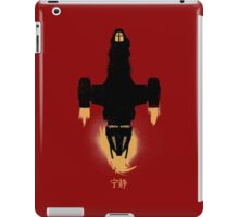 Big Damn Heroes - Updated Firefly / Serenity Silhouette iPad Case/Skin