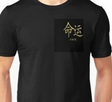 "Golden Chinese Calligraphy Symbol ""Fate"" Unisex T-Shirt"