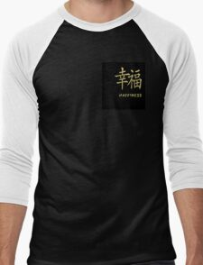 "Golden Chinese Calligraphy Symbol ""Happiness"" Men's Baseball ¾ T-Shirt"