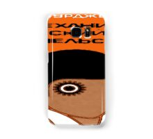 A Clockwork Orange: Russian Edition Samsung Galaxy Case/Skin