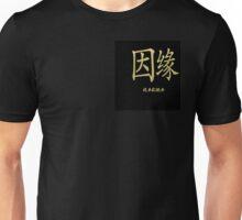 "Golden Chinese Calligraphy Symbol ""Karma"" Unisex T-Shirt"
