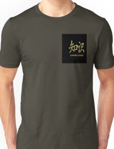 "Golden Chinese Calligraphy Symbol ""Knowledge"" Unisex T-Shirt"