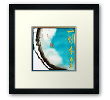 Every Moment is Precious - One Moment 1000 Gold  Framed Print