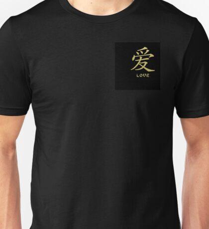 "Golden Chinese Calligraphy Symbol ""Love"" Unisex T-Shirt"